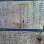 スポットクーラーの電気回路図