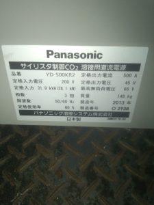 パナソニックのサイリスタ制御CO2溶接機2