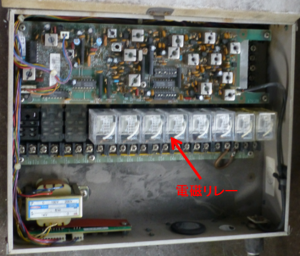 無線操縦装置の受信機