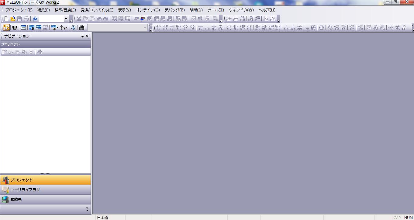 GXWorks2のプログラム新規作成