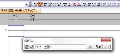 並列なa接点の書き方