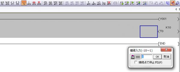 GXworks2横線の書き方