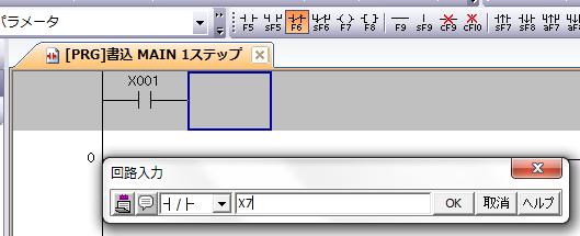 GXWorks2のb接点の書き方